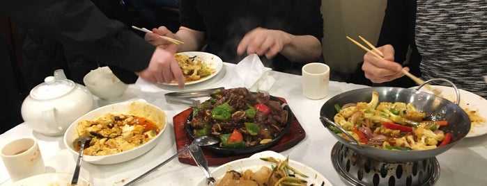 Auntie Guan's Kitchen is one of New York City.
