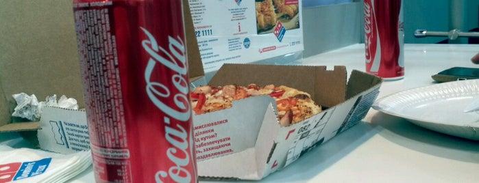 Domino's Pizza is one of Posti che sono piaciuti a Samet.