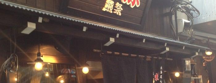 味源熊祭 渋谷宇田川店 is one of Lieux sauvegardés par Audrey.