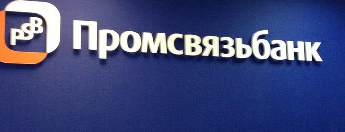 Промсвязьбанк в Санкт-Петербурге
