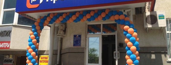 Промсвязьбанк в Северо-Кавказском округе