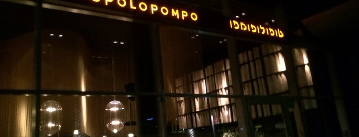 Topolopompo is one of Tel Aviv.