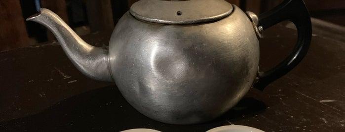ร้านน้ำชา บนเนิน is one of Санчезъ: сохраненные места.