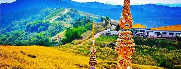 Wat Phra That Pha Son Kaew is one of Lieux qui ont plu à Vee.