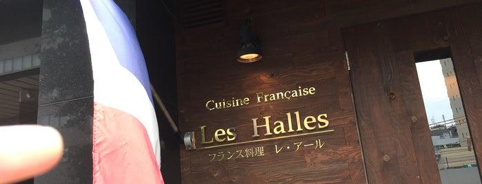レ アール is one of Tim's Favorite Restaurants & Bars around The Globe.