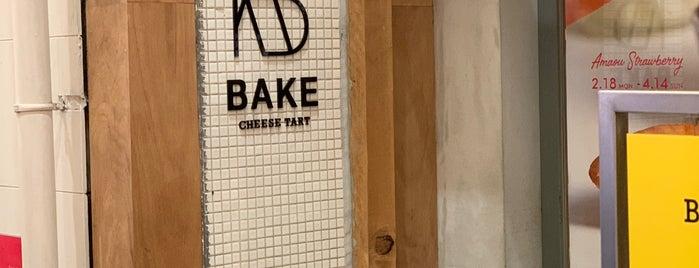 BAKE CHEESE TART 京都寺町店 is one of Orte, die eleni gefallen.