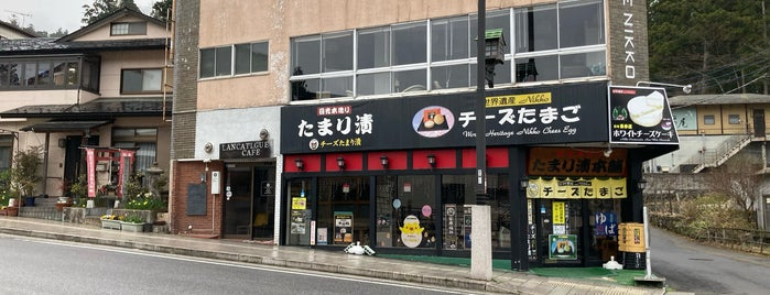 LANCATLGUE CAFE is one of 日光/鬼怒川温泉.