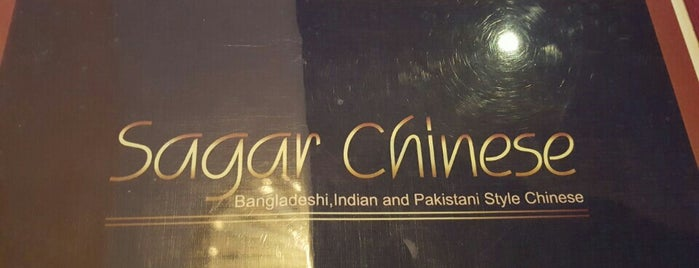 Sagar Chinese is one of Dinner Spots.