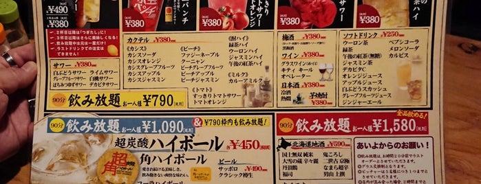 粋な居酒屋 あいよ 北3条店 is one of Tanakaさんのお気に入りスポット.