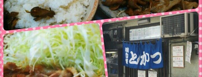 とんかつ 三太 is one of 田町ランチスポット.