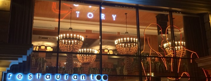 Love story is one of Best restaurants and cafes.