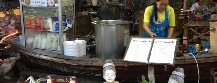 Boat Noodle Ao Nang is one of Thailand's best spots.
