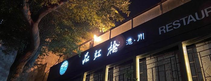 品虹橋 is one of F&Bs - Taichung, Taiwan.