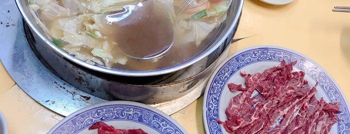 阿裕牛肉涮涮鍋 is one of 📺 From TV shows.