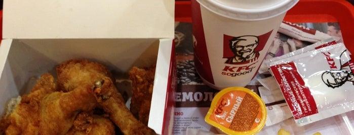 KFC is one of Lugares favoritos de Nekit.