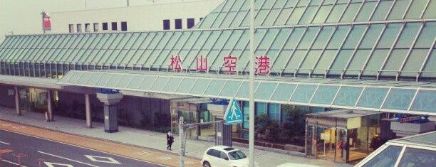 Matsuyama Airport (MYJ) is one of 空港 ラウンジ.