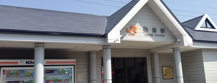 Yatomi Station is one of Tempat yang Disukai issinta.