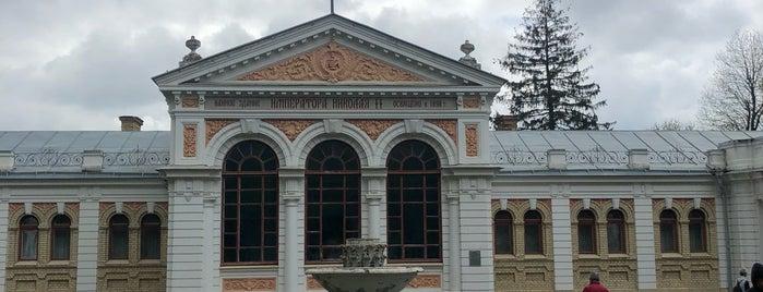 Ванное Здание Императора Николая II is one of KMV.