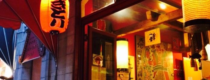 Le Sumo Yakitori is one of Restaurants.