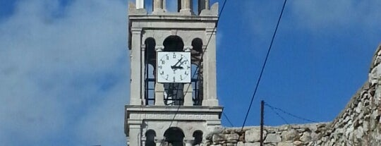Τμήμα Ναυτιλίας & Επιχειρηματικών Υπηρεσιών is one of Chios Island.