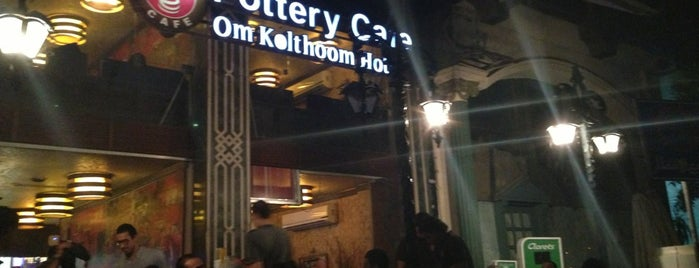 Pottery Cafe is one of Cairo B4.