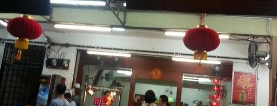 Restoran Woon Kiang 汶強粿條仔 is one of Orte, die Wilson gefallen.