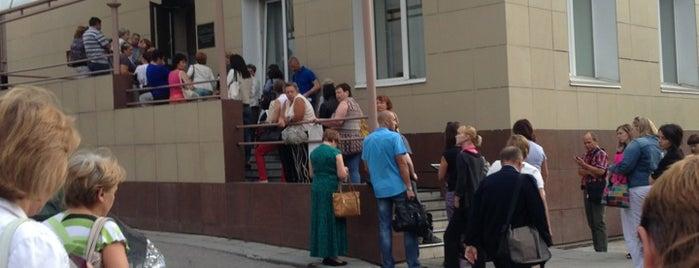 Фонд социального страхования Российской Федерации (ФСС РФ) is one of My places.