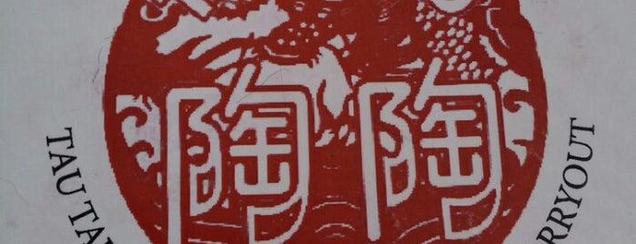 Tau Tau Chinese Restaurant is one of Yunusさんのお気に入りスポット.