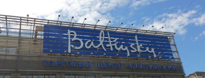 ТЦ «Балтийский» is one of TOP-100: Торговые центры Санкт-Петербурга.