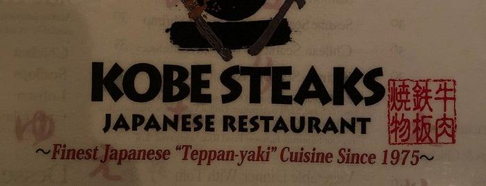 Kobe Steaks Japanese Restaurant is one of Dallas' Best Eats.
