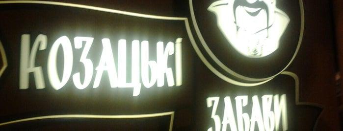 Козацькі Забави is one of Tanya'nın Beğendiği Mekanlar.