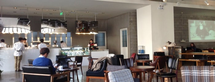Cafe Groove is one of Coffee & Café in Beijing.