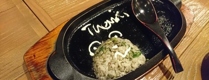 宮崎県日向市 塚田農場 三宮本店 is one of The 20 best value restaurants in ネギ畑.
