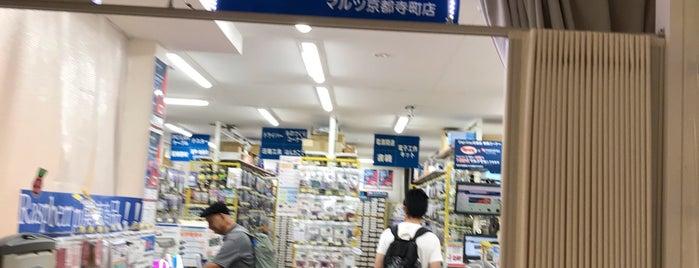 マルツパーツ館 京都寺町店 is one of Locais curtidos por y.hori.