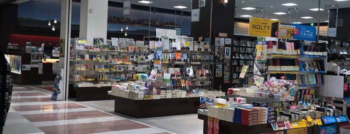 くまざわ書店 is one of Masahiro'nun Beğendiği Mekanlar.