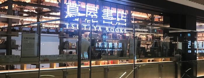 Tsutaya Books is one of Tokyo🇯🇵.