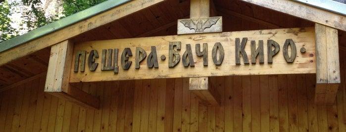 "Пещера ""Бачо Киро"" (Bacho Kiro Cave) is one of Orte, die Eva gefallen."