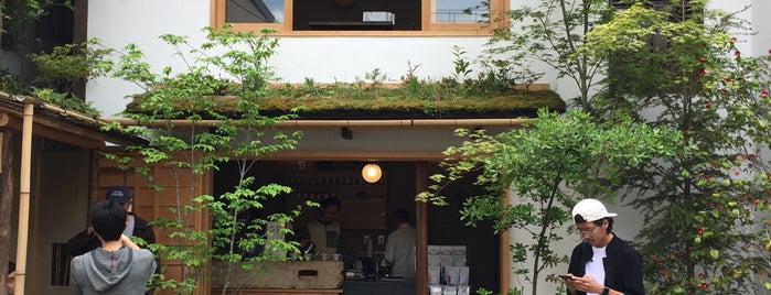 Kyoto '17