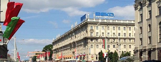 Проспект Независимости is one of Минск.