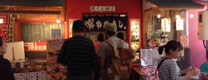 Omicho Ichibazushi is one of Japan - Kanazawa.