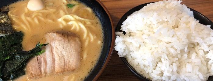 横浜家系ラーメン 道三家 is one of 美.