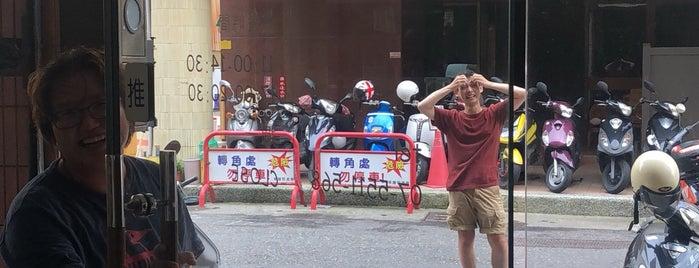 温咖裏 is one of Kaohsiung City.