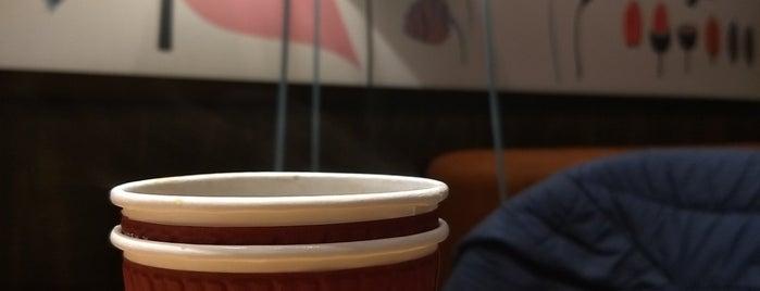 Costa Coffee is one of Posti salvati di 😳 Ian 👀.