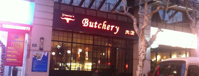Yasmine's Butchery is one of Lieux qui ont plu à Maricell.