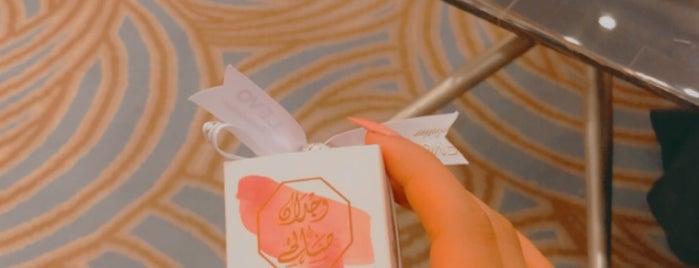 Al-Takhassusi Conference & Banqueting is one of Lieux sauvegardés par Queen.
