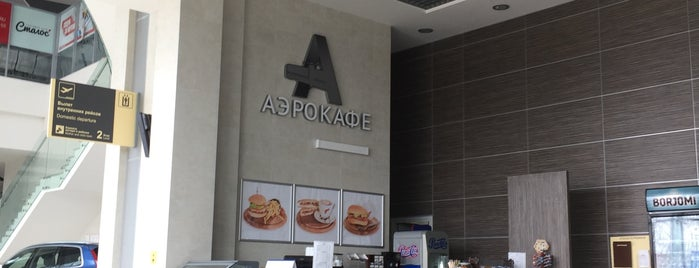 Аэрокафе is one of Orte, die Mr. gefallen.