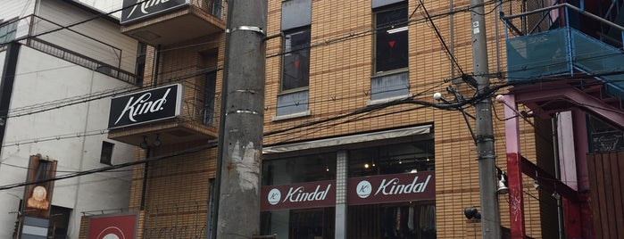 Kind(カインド) アメリカ村店 is one of Osaka to do.