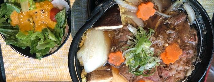 Minamoto Japanese Cuisine is one of Seattle, WA.
