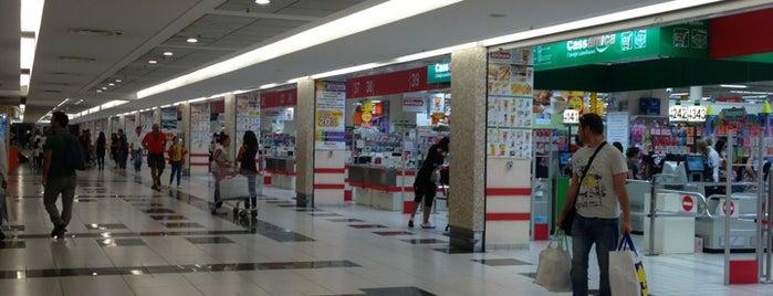 Auchan is one of Lugares favoritos de MyLynda.