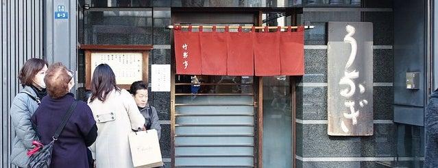 竹葉亭 銀座店 is one of Tokyo Casual Dining.